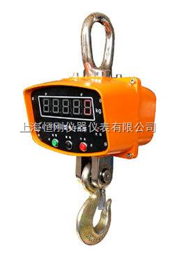 低电压报警50吨电子吊钩秤