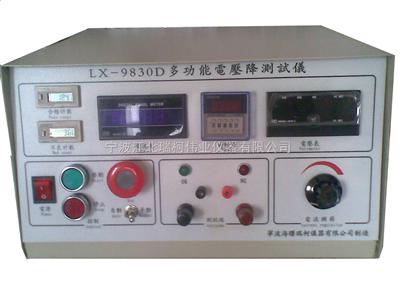 線材電壓降測試儀,連接器電壓降測試儀