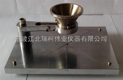 FT-104A 氧化鋁安息角測定儀