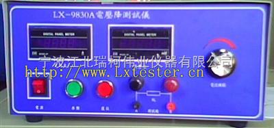 電壓降綜合測試儀,電壓降測試儀