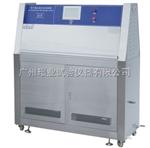 UV-40紫外老化试验箱