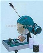 上海砼芯样切片机,混凝土切片试验机