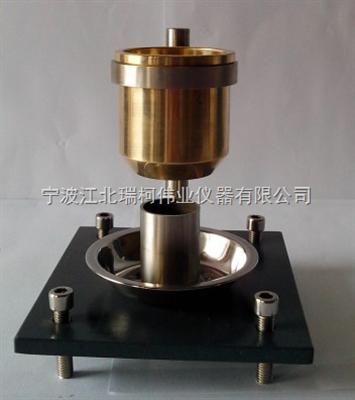FL4-1流動性和松裝密度測定儀