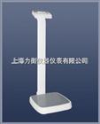 桂林M307体秤重,250公斤电子体重秤报价、说明