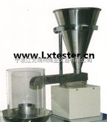 微粉堆積密度測定儀,金剛石微粉堆積密度儀,粉體堆積密度測定儀