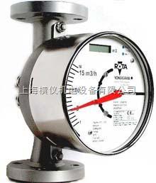 上海横河小流量压缩空气流量计