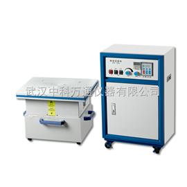 HG-70AHG-70A电磁式振动台技术维修