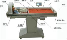 全自動康娃嬰幼兒智能體檢儀(柜式)
