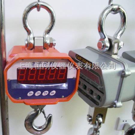 10T电子吊磅带手持仪表