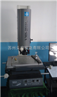 VMS-2515GVMS-2515G万濠影像测量仪