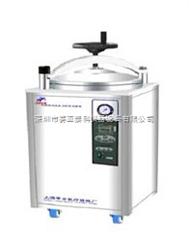 手轮式LDZX-30KBS不锈钢立式压力蒸汽灭菌器