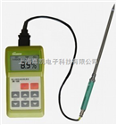 日本SK-100蔬菜水分測試儀、幹果水份檢測儀