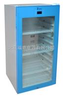 福意联胶水冷藏箱