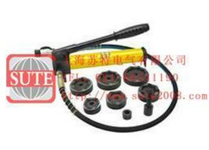 syk-15 液压开孔器图片
