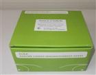 小鼠抑制素结合蛋白(INHBP)ELISA Kit