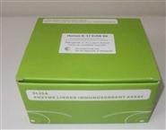 小鼠胞浆型酶A2(cPLA2)ELISA Kit