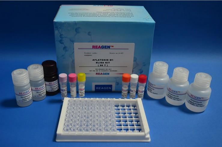 小鼠甘油三酯酶(TG)ELISA Kit