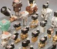 -供应ASCO-JOUCOMATIC蒸汽阀/SCE210A015V