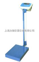 HCS-150-RT青岛电子身高体重秤特价供应