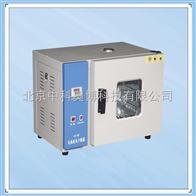 电热鼓风干燥烘箱 干燥设备厂家报价