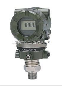 EJA510横河绝压压力变送器