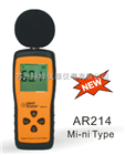 AR214AR214香港希玛数字噪音计AR214