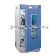 MJ-150-IMJ-150-I一恒霉菌培养箱价