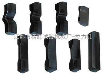 橡胶哑铃刀/塑料哑铃刀/橡塑哑铃刀