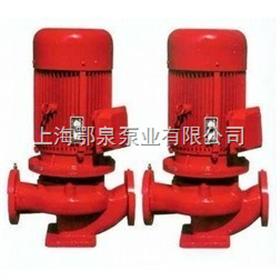 XBD-L立式消防泵 立式单级单吸消防泵