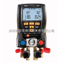 testo 557-2testo 557-2 套裝|testo 557 新型電子歧管儀 (電子壓力表組)