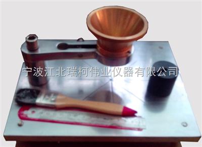 氟化鋁安息角測定儀,氧化鋁安息角測定儀。安息角測定儀