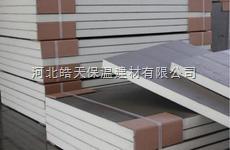 昆山市聚氨脂发泡保温板,外墙聚氨酯复合板(北京备案齐全)
