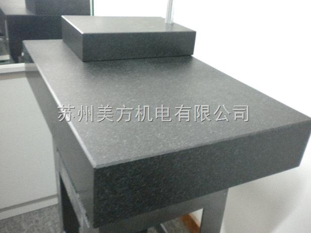 500*800苏州大理石测量平台500*800