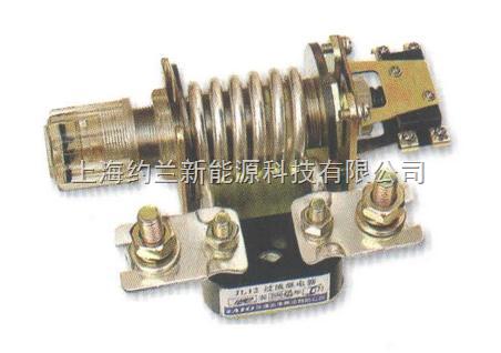 jl12-200a,jl12-300a过电流继电器