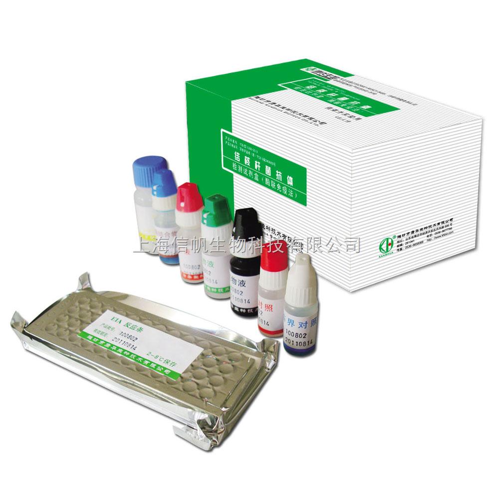 小鼠肾素(Renin)酶联免疫elisa试剂盒