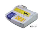 WGZ-2XJP细菌浊度计(内置打印功能)
