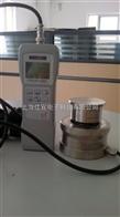 上海压力测力仪