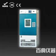 GDH-2050A高低温湿热实验箱生产厂家