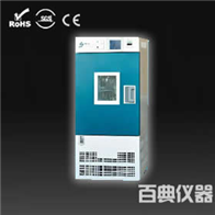 GDHS-2025B高低温湿热实验箱生产厂家