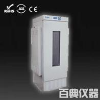 RQH-250人工气候箱生产厂家