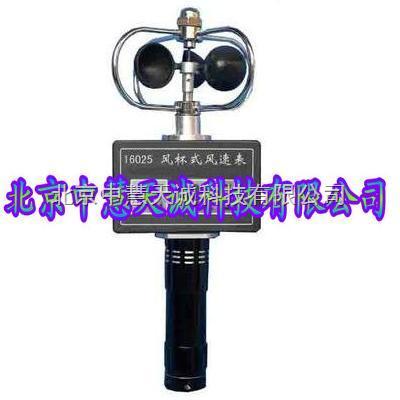 便携风杯式风速风向表 型号:JYH16025