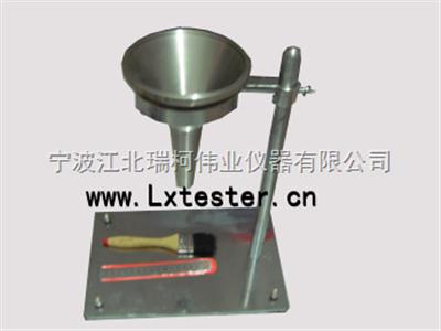 江蘇流動時間測定儀哪里賣,流動性測定儀,流動性測定裝置