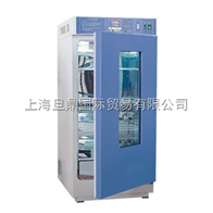 MJ-250-IMJ-250-I霉菌培养箱出售