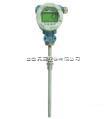 XPZX隔爆型一体化温度变送器供应