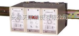 SWP(双路)热电偶/热电阻温度变送器供应