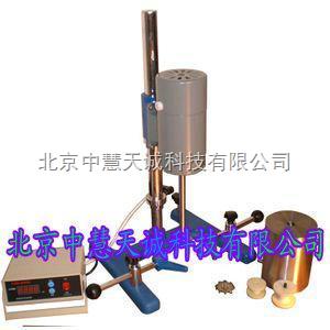 多功能分散砂磨搅拌机400W  型号:SYL-MJ400