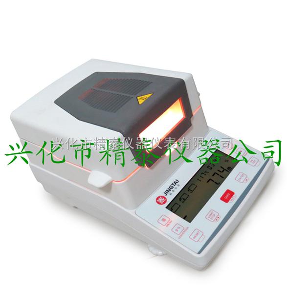 精泰牌水分测量仪 水分测定仪 质量好 全新升级,快速卤素测湿仪