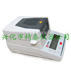 JT-K6食品安全体系水分检测仪 食品水分测定仪,食品水分检测仪