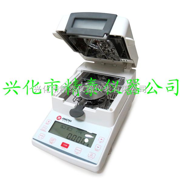 快速水分测定仪 谷物水分测量仪 粮食水分测量仪,谷物水分测定仪