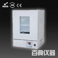 DNP-9272电热恒温培养箱生产厂家